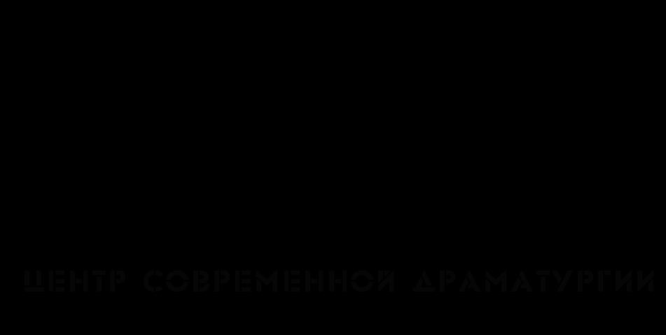 Логотип ЦСД