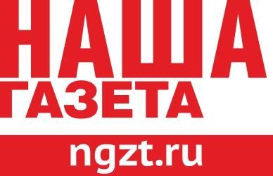 Лого Наша газета с подложкой