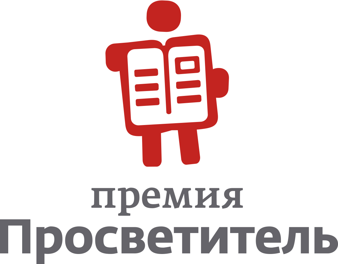 logo_PP_print