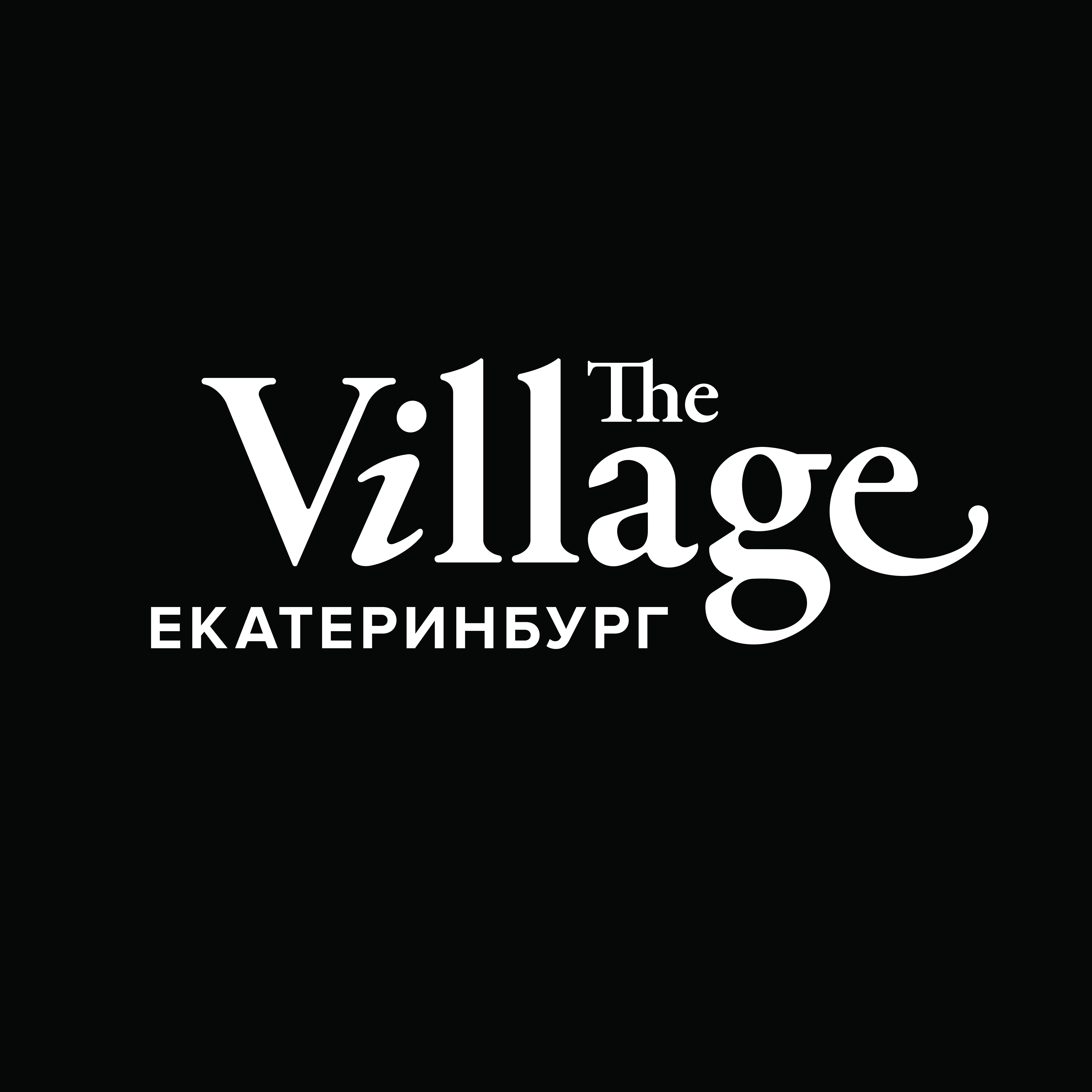 the-village ekb